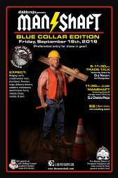 8x12--Banner-MS-Rob-Blue-Collar-09.16