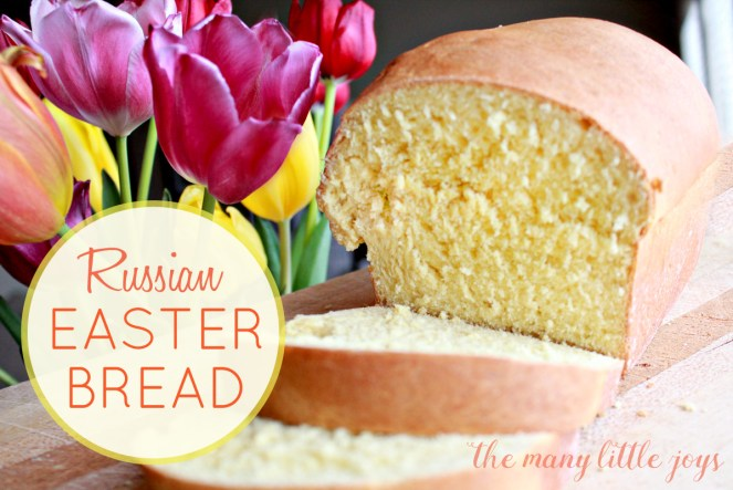 My favorite part of our Easter meal growing up was (and still is) Russian Easter bread--a soft yeast bread flavored with lemon and saffron. Slightly sweet and just amazing.