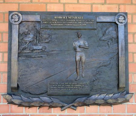 ROBERT MTSHALI PLAQUE