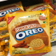 14 Pumpkin Spice Snacks You Can Buy Right Now on Amazon