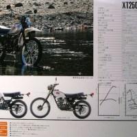 Yamaha XT250.