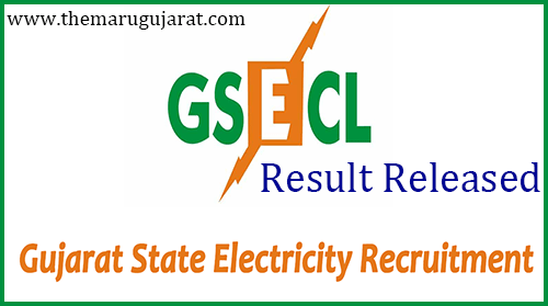 GSECL Result 2021 Released