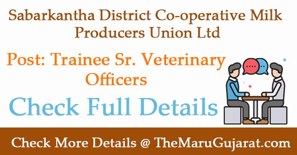 Sabar Dairy Recruitment For Trainee posts