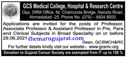 (80+) GCS Medical College Hospital & Research Centre Recruitment 2021