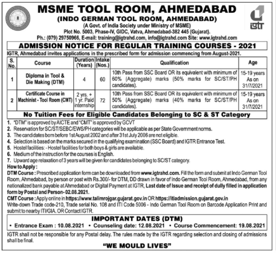 Indo German Tool Room - Ahmedabad Admission 2021 For DTM-CTM
