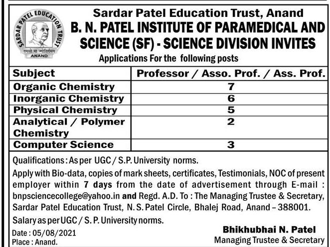 BN Patel Institute of Paramedical And Science Anand Recruitment 2021