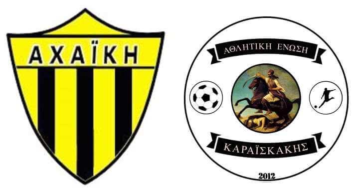 Μύλος με έδρα και ημερομηνία για τον τελικό Κυπέλλου Γ' Εθνικής