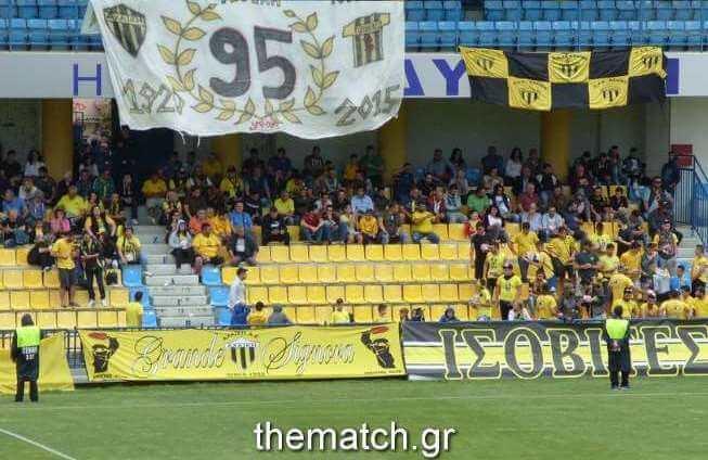 Τελικός κυπέλλου Γ' Εθνικής 2017: Α.Ε Καραϊσκάκης - Αχαϊκή 1-0 (φωτό+βίντεο)