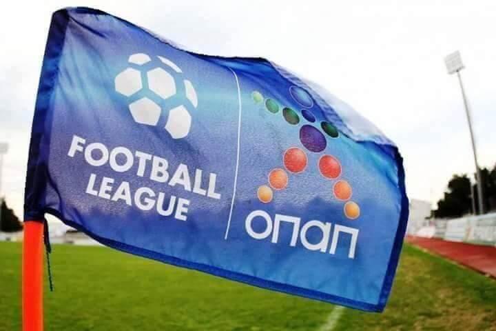 Δείτε όλα τα στιγμιότυπα της 17ης αγωνιστικής Football League (βίντεο)