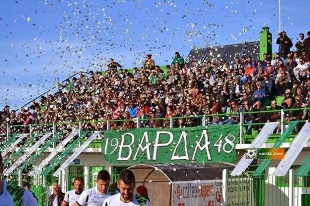 Γήπεδο Βάρδας - Γρηγόριος Καλάκος