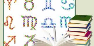 Αστρολογική Λογοτεχνία
