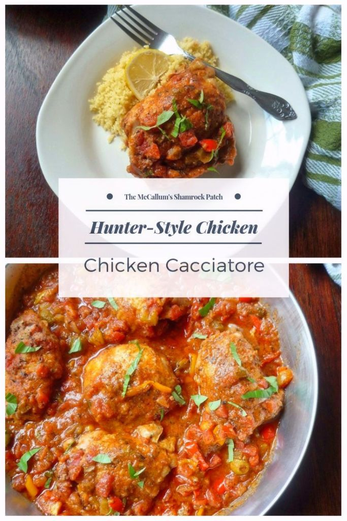 Hunter-Style Chicken {Chicken Cacciatore } looks very impressive on the dinner table, but really it's so simple and easy to make. Allyou'll need to make this delicious tasting Hunter-Style Chicken is chicken thighs, flour, olive oil, onions, chopped red bell peppers, plum tomatoes, green olives, fresh minced garlic, red wine, chicken stock, thyme, fresh basil, a touch of oregano, kosher salt, and freshly ground black pepper.