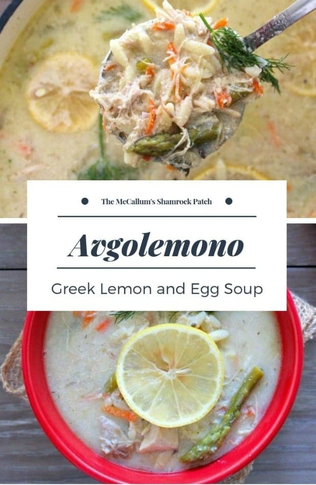Avgolemono - Greek Lemon and Egg Soup with Orzo is a timeless classic Greek comfort food at it's finest. Its hearty flavors make it the perfect winter meal combining homemade chicken broth, shredded chicken, orzo, carrots, onions, garlic, and fresh asparagus with a thick creamy lemony soup base made from adding eggs and lemon juice to thicken the Avgolemono Soup.