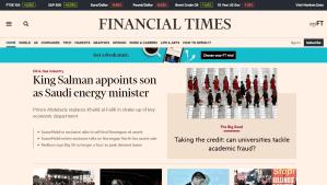 Financial Times, скриншот главной страницы от 8 сентября 2019