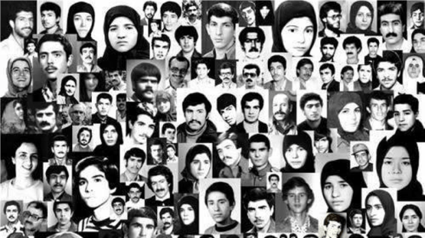 Image result for 1988 iran massacre