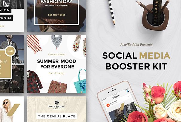 social-media-booster-kit