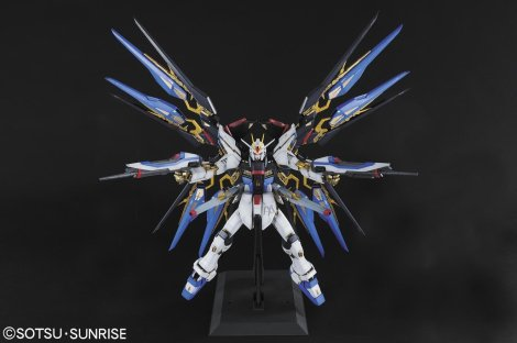 Gundam Strike Freedom - Perfect Grade Gunpla