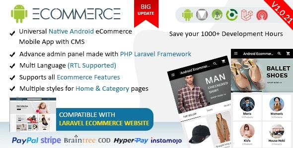 Laravel Ecommerce - Universal Ecommerce/Store Full Website with Themes and Advanced CMS/Admin Panel - 9