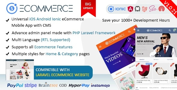 Laravel Ecommerce - Universal Ecommerce/Store Full Website with Themes and Advanced CMS/Admin Panel - 7