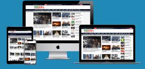 online_news_theme