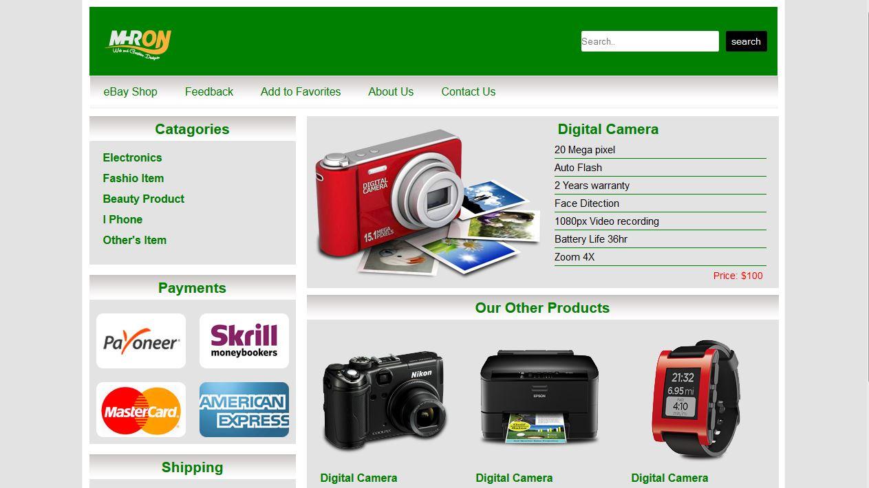 ebay shop template free