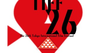 TIFF 26: An incomplete guide to The 26th Tokyo International Film Festival