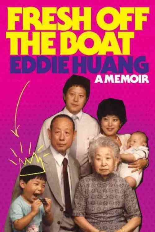 Fresh-Of-The-Boat-Memoirs-Cover