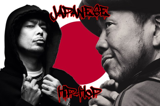 Japanese Hip Hop Flag
