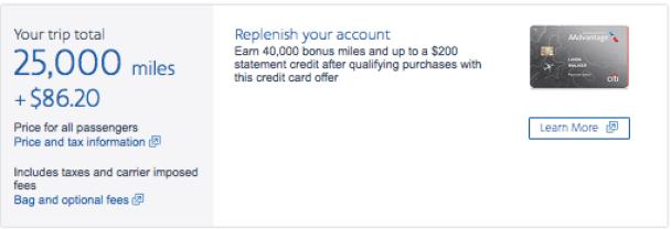 American Airlines AAdvantage Milesaaver last minute fees