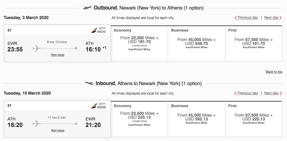 emirates business class award tickets, upgrade with emirates miles, emirates routes to Europe