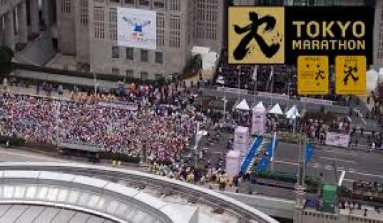 #5: Tokyo Marathon -