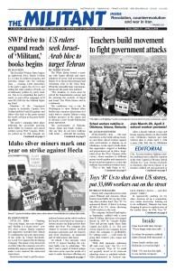 thumbnail of Militant Vol. 82/No.13