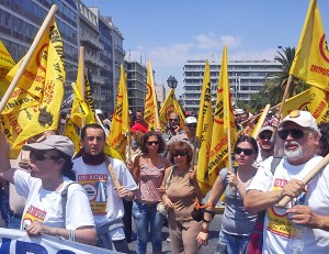 """Public power workers contingent at June 2011 protest in Athens against government attacks on unions, layoffs demanded under terms of Berlin-led EU """"bailout."""" Growing capitalist crisis today, worsened by pandemic, is deepening rivalries and rifts among Europe's capitalist rulers."""