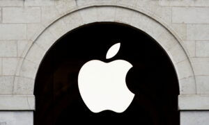 Apple to Hold Event on Sept 14, New iPhones Expected