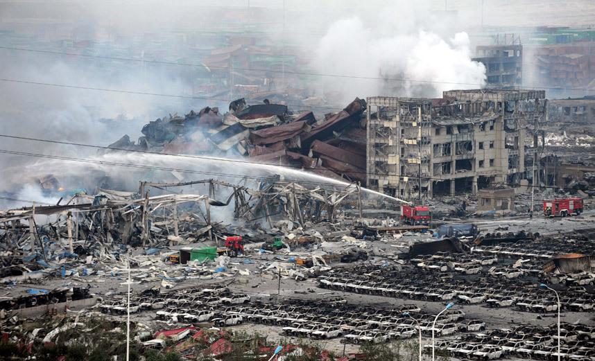 tianjin-explosion-_3407607k