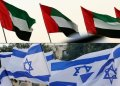 world reacts to uae and israel normalising diplomatic ties