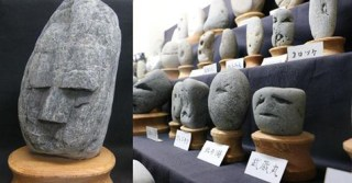 Have a look at this Japanese Museum that consists artifacts resembling faces!