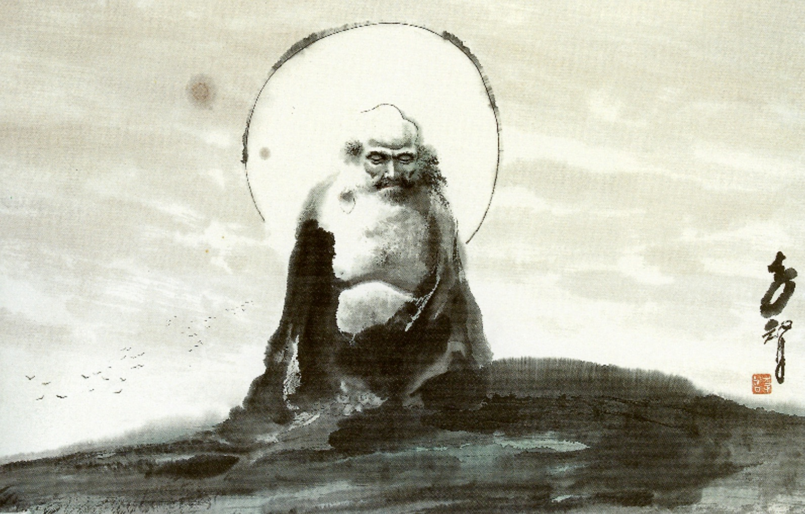Before Getting To 'work' On A Koan, Or The Mental Conundrum That Is Offered  As A Way To Enlightenment, We Can Take The Advice Of Zen Master, Wumen  Huikai