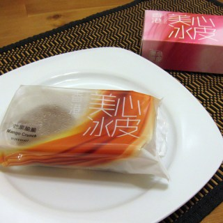 Sweet: Snowskin Mooncakes