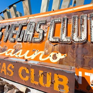 Las Vegas: The Neon Museum