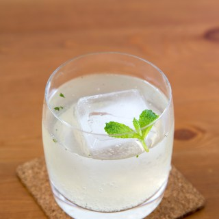 The California Woods (Honey and Mint Gin Cocktail)