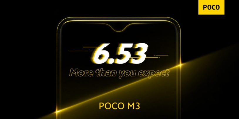 Poco M3 - display
