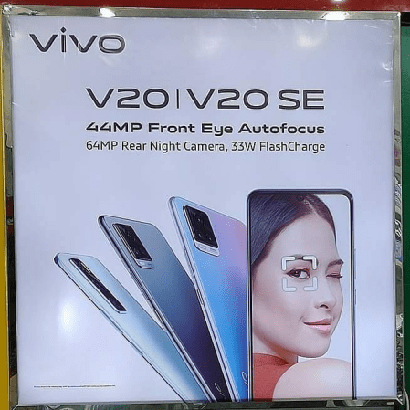 Vivo V20 series - leaked poster