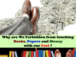 Why do Indians refrain from touching books,papers & money with feet?
