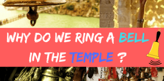 Why is a Temple Bell rung before entering a temple ?