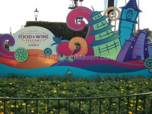 Mouse House Memories: 2013 Epcot International Food & Wine Festival