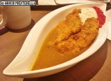Fish Fillet Curry Rice (P330): One of the cafe's most recent additions to their menu. However, it was only offered at this branch for a limited time only.