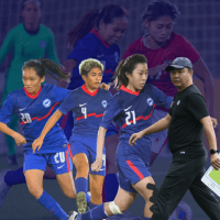Lionesses do not make the cut for the Asian Cup 2022.