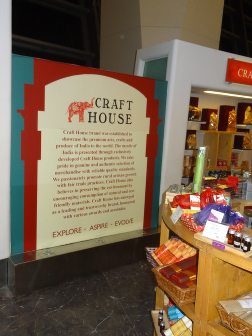 delhi airport craft house