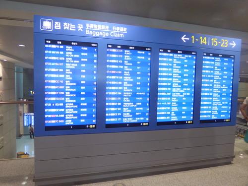 korea_arrived_board